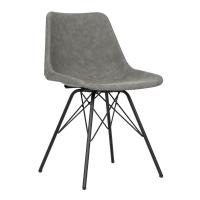 Vitale Leather Antrasit Metal Ayaklı Sandalye MS.SA089